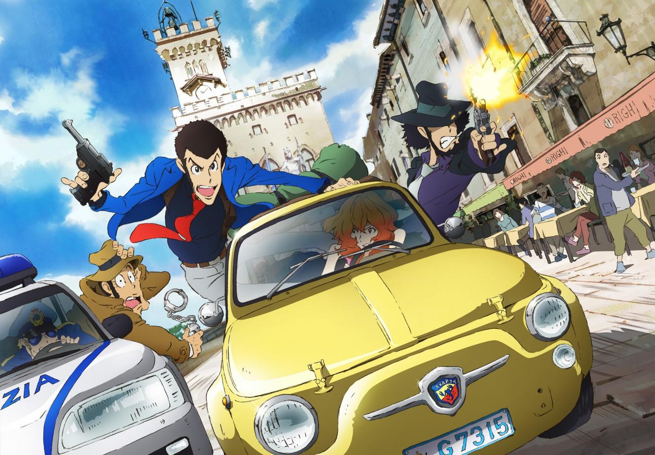 新TVシリーズ『ルパン三世』PV公開!10月1日に放送開始