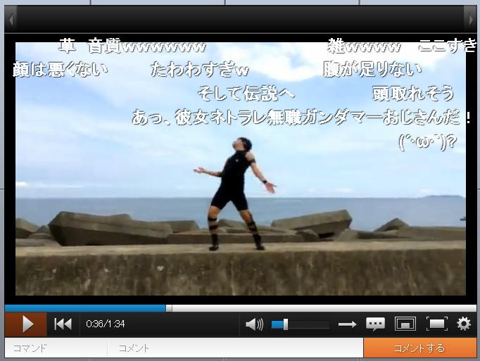 出すとこ出した、ニコニコ動画の『TMRごっこ』が話題に