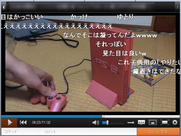 300円で買った「PS2」がどこもかしこもおかしい件