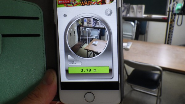 距離測量アプリ画面