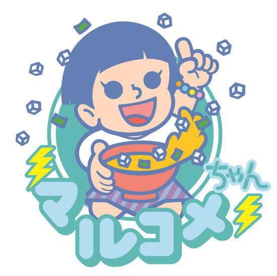 味噌のマルコメがKAWAIIに挑戦!?前髪ぱっつんの『マルコメちゃん』誕生
