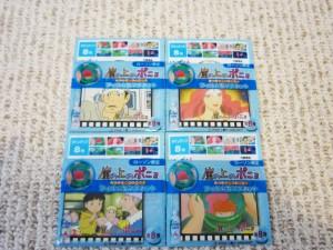 フィルム型マグネット三ツ矢サイダー2