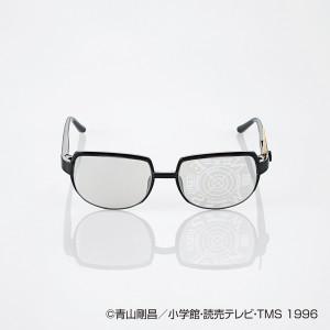 犯人追跡メガネ01