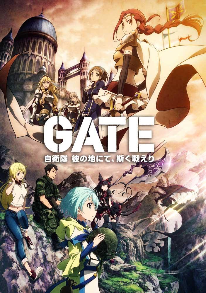 テレビアニメ『GATE 自衛隊 彼の地にて、斯く戦えり』第2クール、2016年1月から放送決定