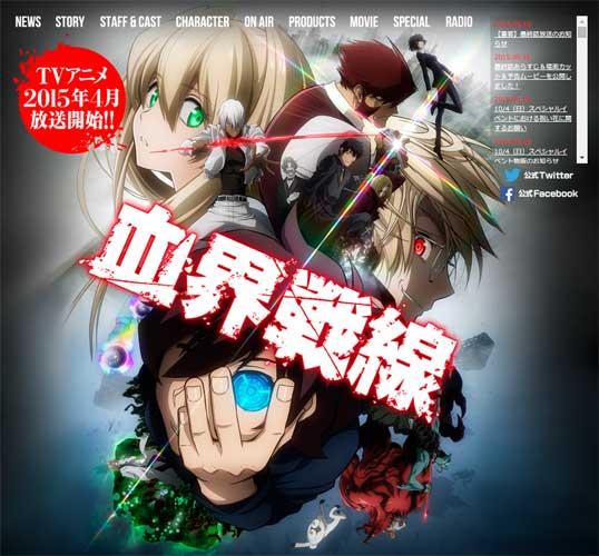 アニメ『血界戦線』最終回