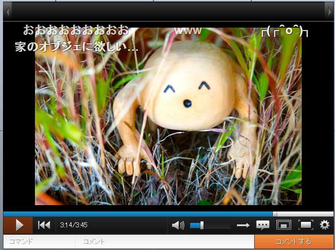 ニコニコに投稿された腐女子の化身「┌(┌^o^)┐ ホモォ」木彫りがリアルすぎて怖いと評判