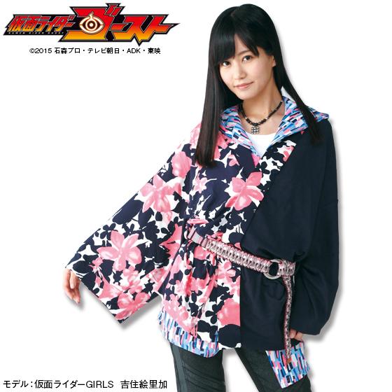 花柄の着物風ジャケット