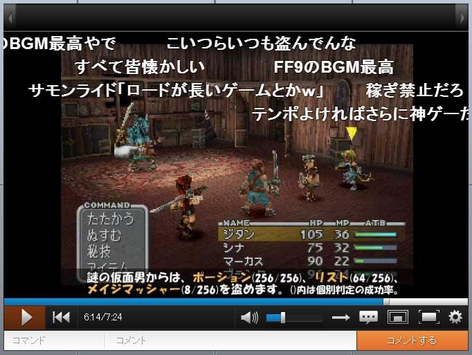 ひたすら楽して『FF9』クリアする動画がドMすぎる件