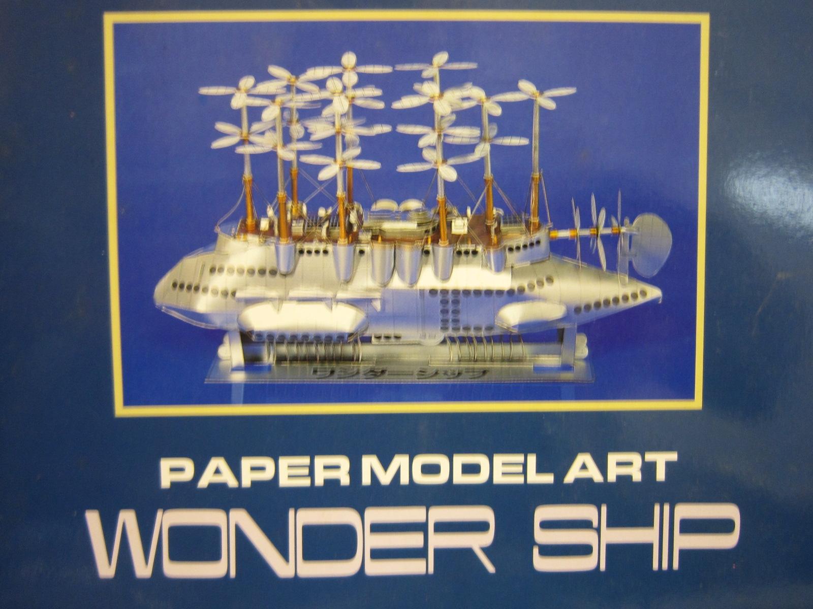 宮崎駿監督がデザインを手がけたTVCMの飛行船「ワンダー・シップ号」