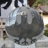 世界最古の秘密結社は日本にある?謎の存在『八咫烏』にワクワク