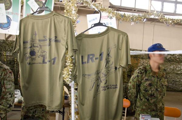 LR-1さよならTシャツ