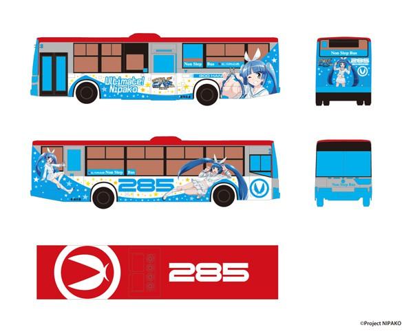 ニパ子ラッピングバス01