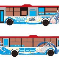 ニッパー擬人化『ニパ子』のラッピングバス新潟で運行決定