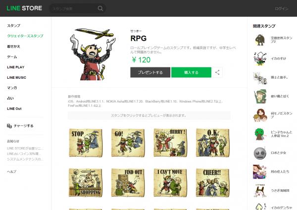 05_RPG