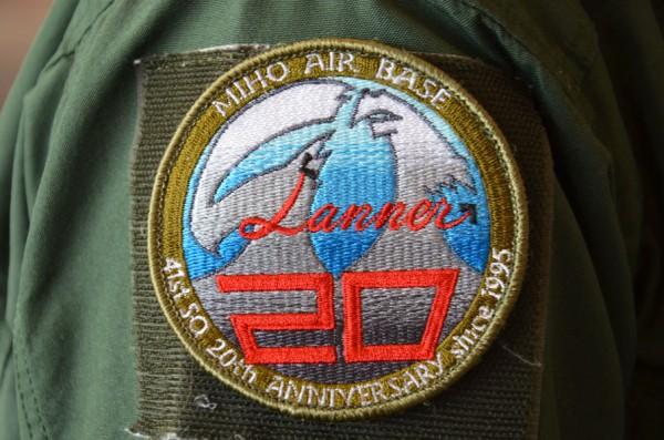 第41飛行隊創設20周年記念パッチ