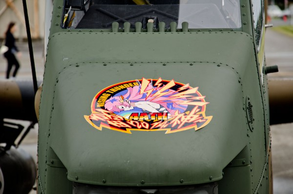 第1飛行隊AH-1Sの機首