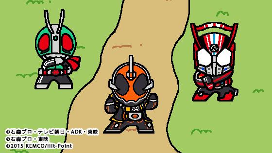 『仮面ライダーあつめ』02