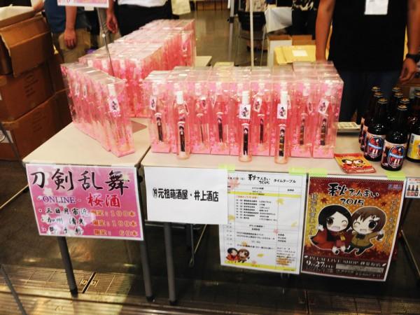 『刀剣乱舞-ONLINE-』の萌酒、桜酒