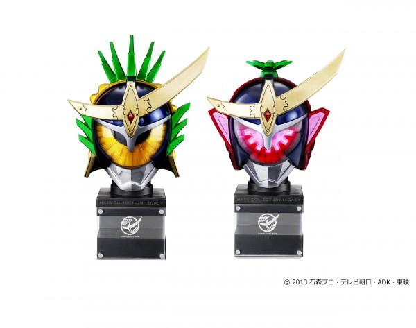 MASK COLLECTION LEGACY03
