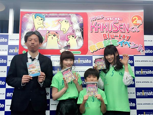 『にゅるにゅる!!KAKUSENくん』第4期決定 しかもニコニコ生放送で「生放送アニメ」に挑戦