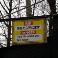 北海道の危険すぎる動物園が話題 入園ルールはシンプル「完全自…