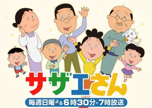 『サザエさん』中島役の声優・白川澄子さん死去