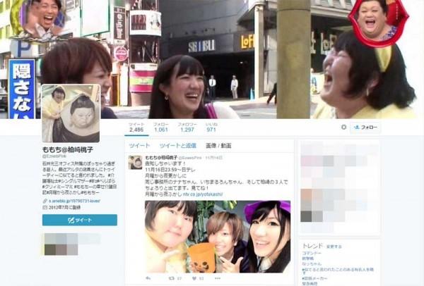 『ももち@柏崎桃子』(@EzwebPink)TOP