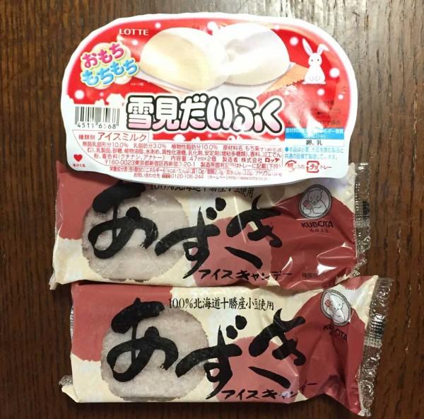 井村屋のあずきバーが品切れ中だったので久保田のあずきアイスキャンデーで代用