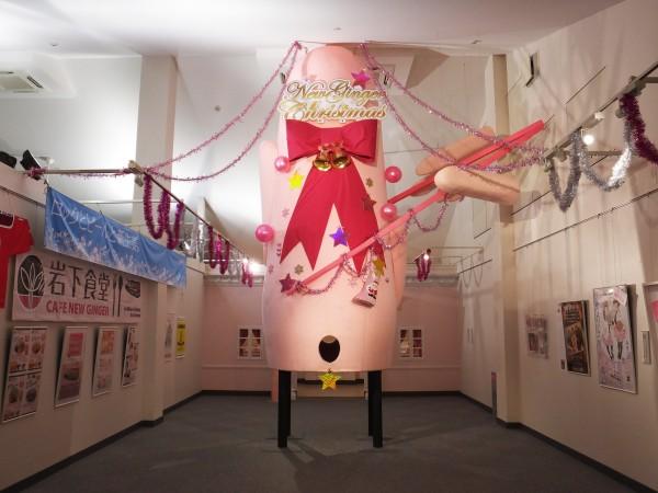 岩下新生姜ミュージアムの「ピンクで大きくて立派なアレ」