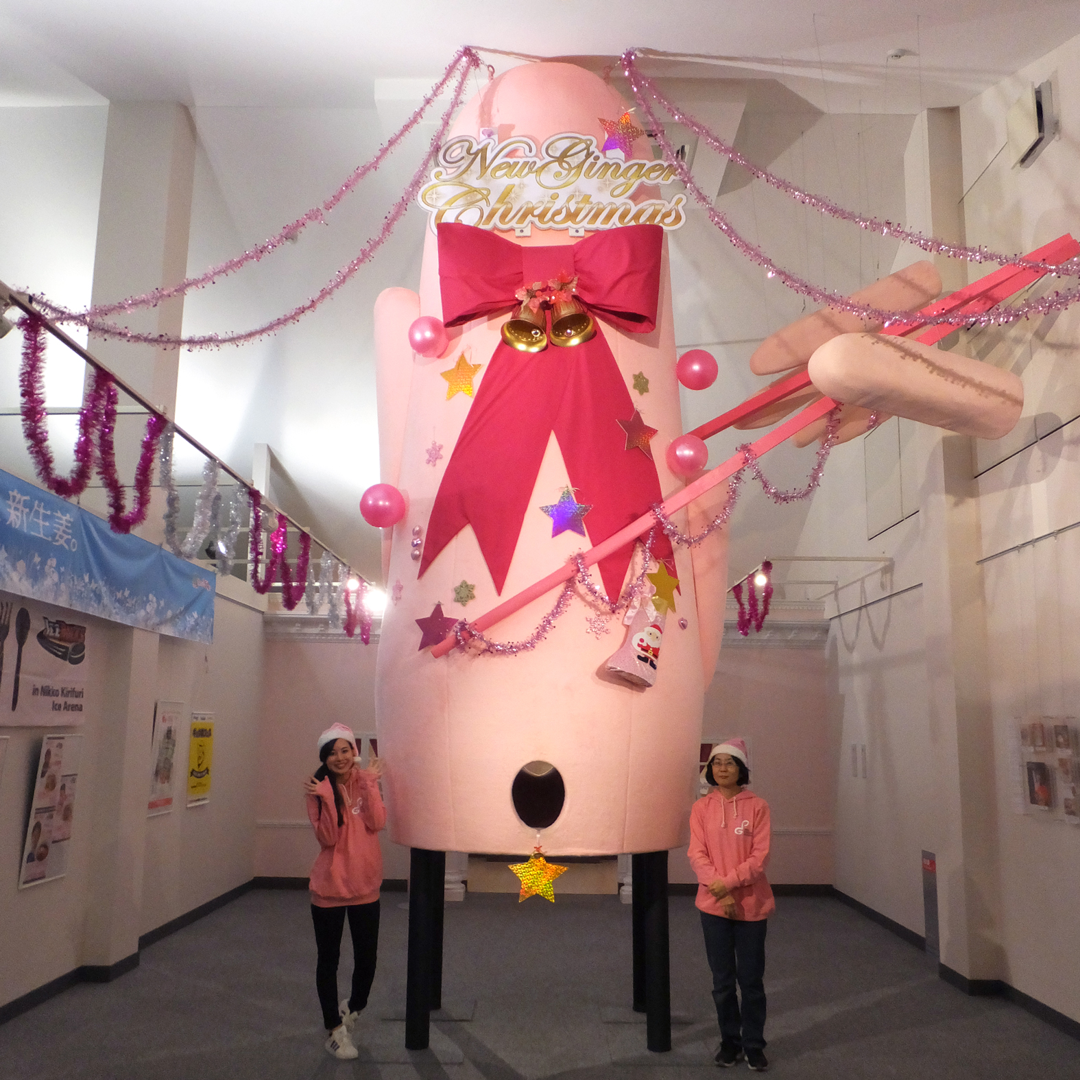 岩下新生姜ミュージアムの「ピンクで大きくて立派なアレ」がクリスマス仕様に