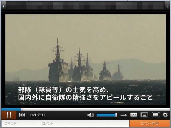 観艦式動画が「野生のNHK」