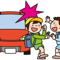 交通事故にあったのに「ひかれ逃げ」してしまう子ども達
