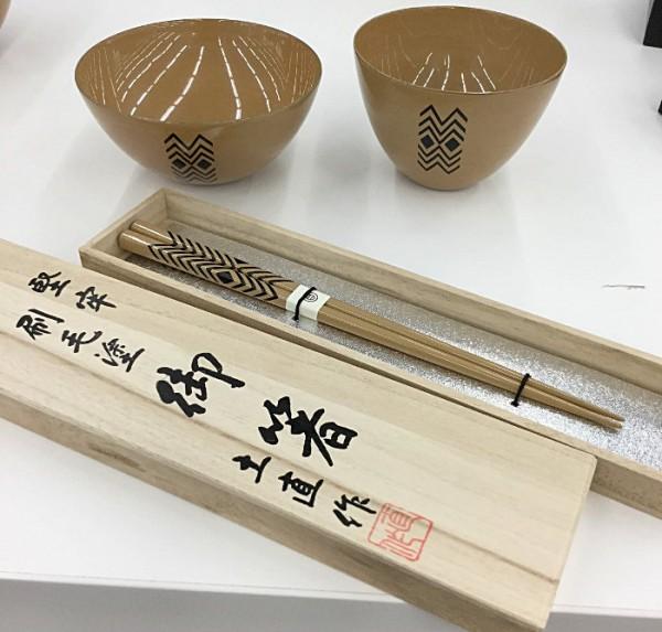 ((株)土直漆器 / TSUCHINAO 漆塗りのお椀、お箸)