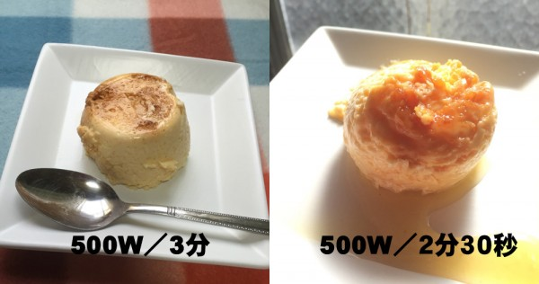 (500Wのレンジで温めた結果)