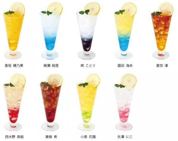 ドリンク9種 680 円(税別)