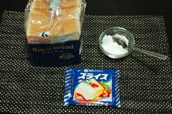 『悪魔のトースト』材料
