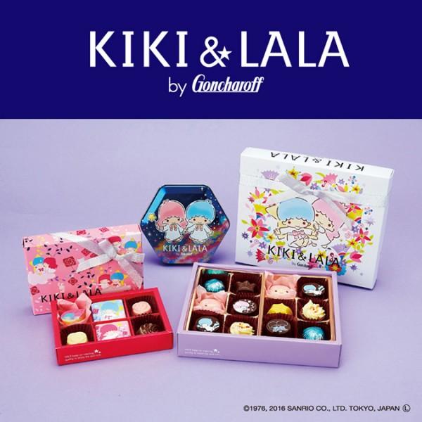 キキ&ララ by ゴンチャロフ