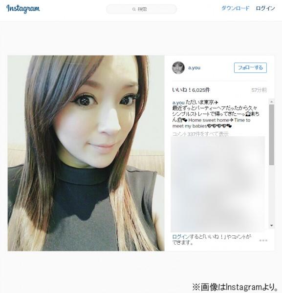 浜崎あゆみさんInstagram2月25日投稿より。