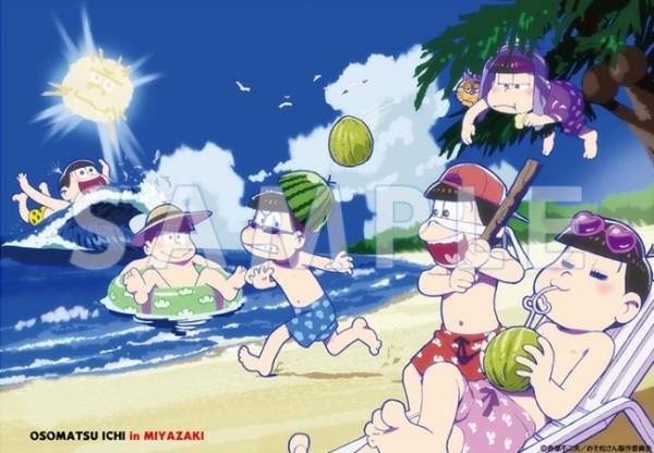 宮崎のビーチで遊ぶ6つ子たち