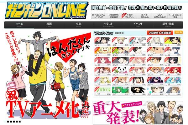 ヨシノサツキ『はんだくん』TVアニメ化決定