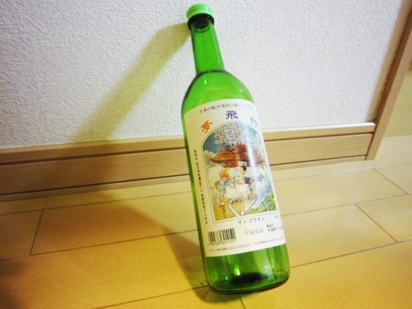 航空機発祥の地である所沢の酒店『てらわき』の作るワインのボトルラベル