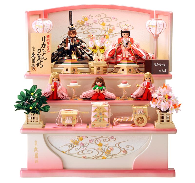 大人気のリカちゃん雛人形 今年も超キュートな新作が登場してるよ!