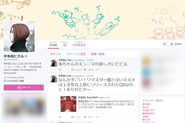 宇多田ヒカルさんの「ママ目線」ツイートが話題 ママあるある?