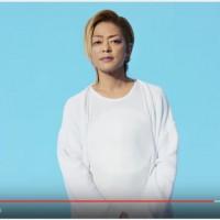 氣志團・綾小路の突然の素顔CM出演におもわず茶吹く人続出