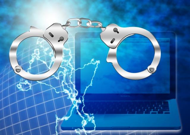 ネット上の詐欺にご注意