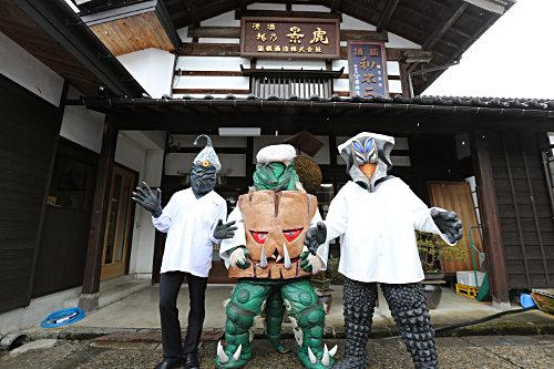 ウルトラ怪獣街ぶら番組『ウルトラ怪獣散歩』 26日に地上波放送決定