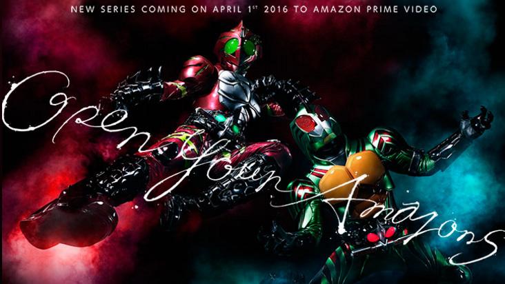 『仮面ライダーアマゾンズ』発表 アマゾンから4月1日配信 脚本・小林靖子