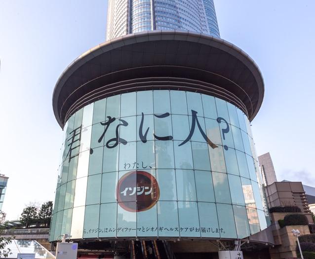 どういうこと?東京・大阪に「君、なに人?」と書かれた謎広告出現