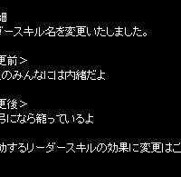 『魔法少女☆石田雨竜』状態だったパズドラ×BLEACHコラボ…