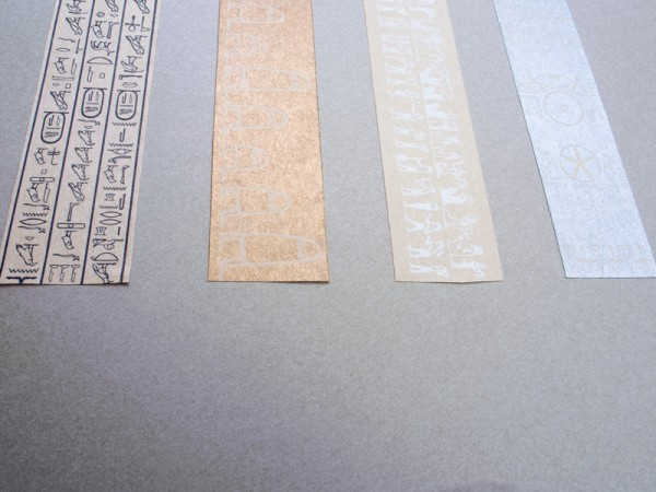 エジプシャンクラフトテープ全4種
